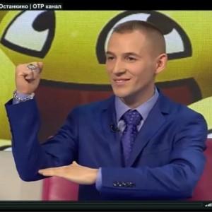 Леонид Герасьянов на телевидении