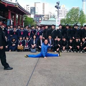 Япония 2015